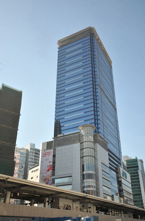 Millennium City 5 - Kwun Tong Road, Kowloon