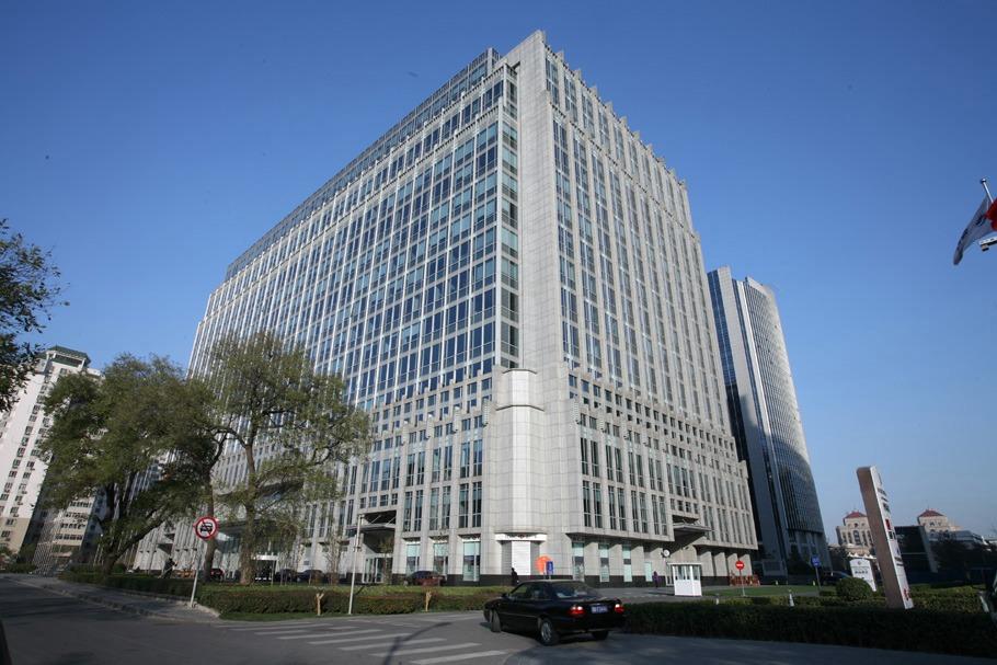Winland International Finance Center - Financial Street, Beijing