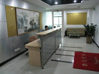 Tianxiang Building, Chegongmiao Road, Shenzhen