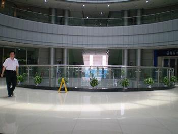 Hua Rong Building, Mintian Road, Shenzhen