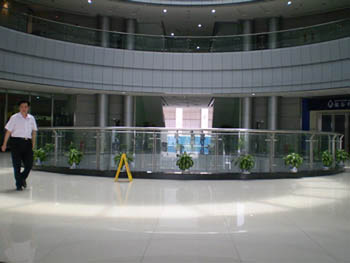 Capital International Business Centres - Huarong Building, Mintian Road, Shenzhen