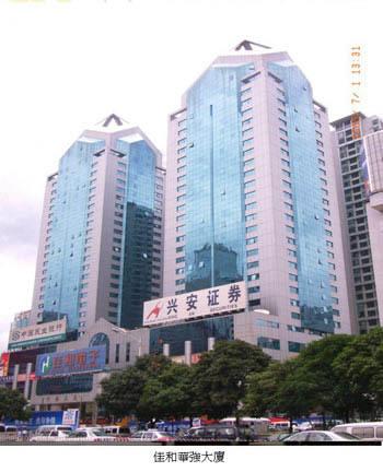 Jiahe Business Centre, Jiahe Huaqiang Building, Shennan Avenue, Shenzhen