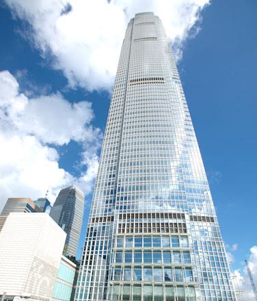 Servcorp - Two International Finance Centre - Finance Street, Central - Hong Kong