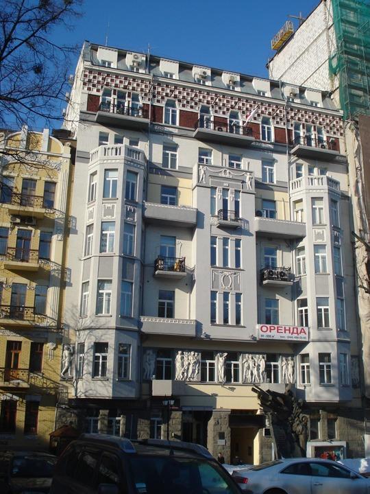 INTERPONT Group - INTERPONT Ukraine - Museinyj Pereulok 4 - Kiev