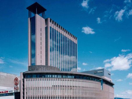 Regus - Kobe Kokusai Kaikan, Kobe