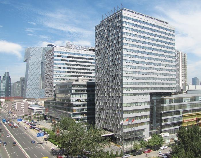Servoffice - CCTD centre - Duanghua Road, Chaoyang District - Beijing