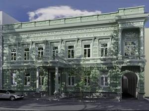 TBSC Consulting - Marjanishvili St, Tbilisi - Georgia