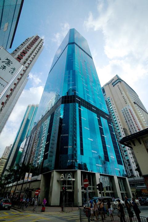 AIA Tower - Electric Road - Hong Kong