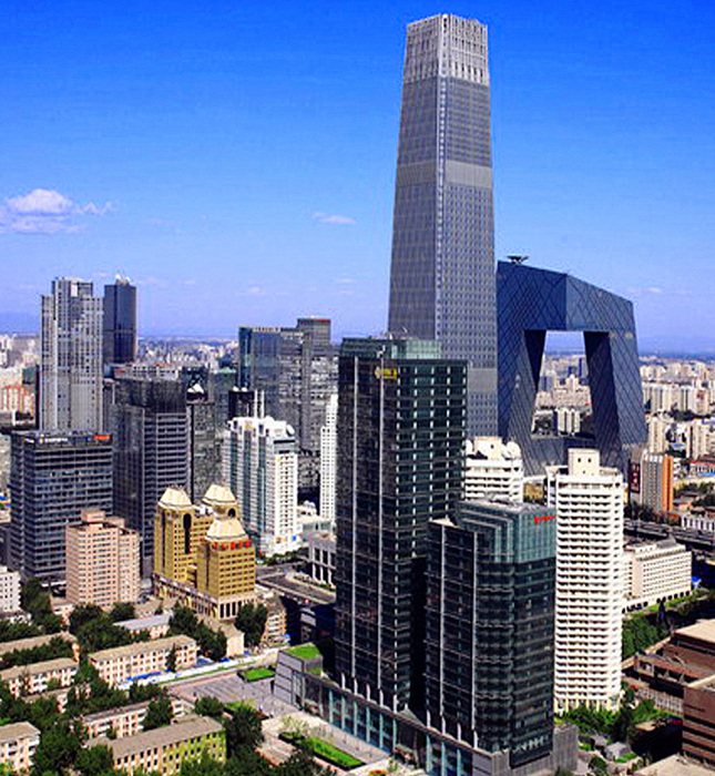 Servoffice - China Overseas Plaza - 8 Guanghua Dongli - Chaoyang District - Beijing