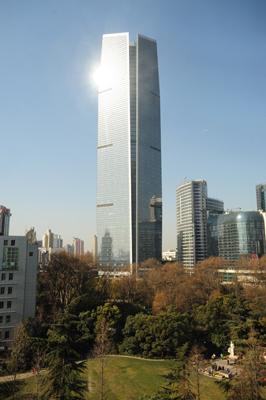 Wheelock Square - Nanjing Road West - Wheelock Square - Shanghai