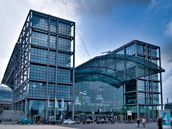 Regus - Hauptbahnhof Europaplatz - 2 Europaplatz - Berlin