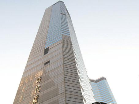 Hong Kong Times Square - Matheson Street - Causeway Bay - Hong Kong