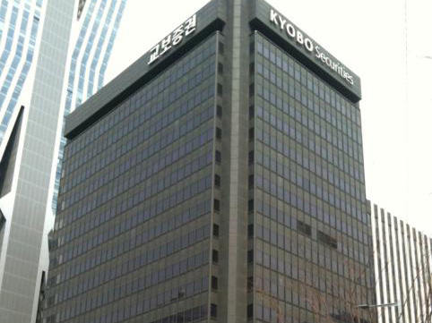 Kyobo Securities Building - Youido-Dong - Seoul