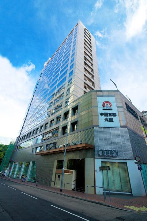 China Minmetals Tower -Chatham Road South - Tsim Sha Tsui - Kowloon