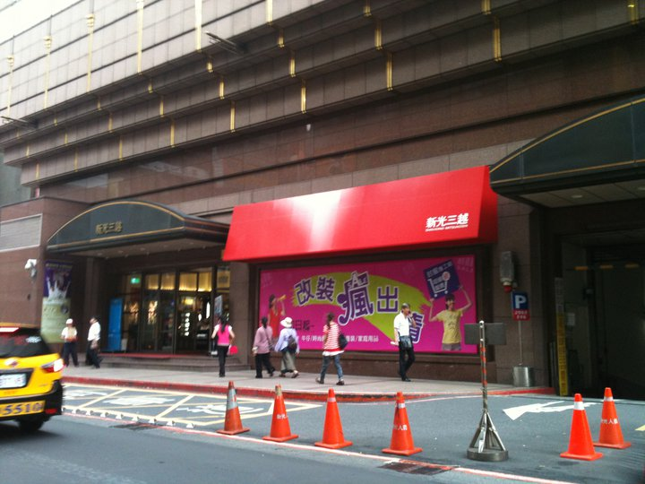 GS International Business Center - Xuchang St - Taipei City - Taiwan