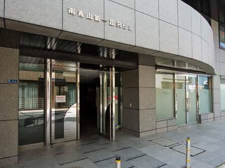 Minami-Aoyama (Open Office) - 3-5-2 Minami Aoyama - Tokyo