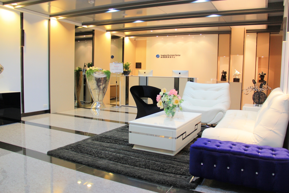 GlobalTown International Business Center- Nei Hu Center - Ruiguang Rd - Taipei