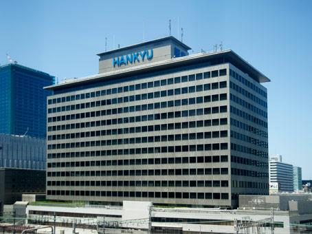 Hankyu Terminal Building - 1-1-4 Shibata Kita-ku Osaka-shi - Osaka
