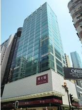 Chow Tai Fook Centre - Nathan Road - Mong Kok