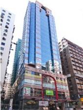 Capital International Business Centres - Ritz Plaza - Austin Road - Kowloon