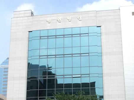 Cheongwon Building (Open Office) - 33 Teheran-ro - Gangnam-gu - Seoul