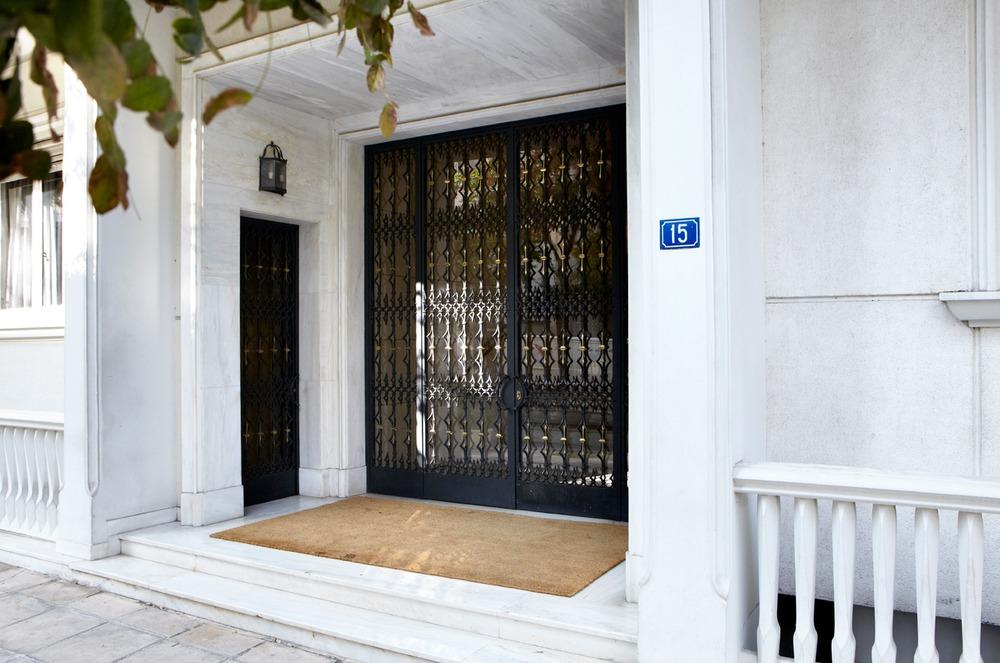 15 King George II & Rigilis - Athens