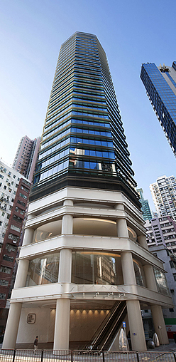 28 Hennessy Road - Admiralty - Hong Kong