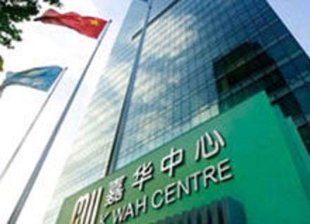 K. Wah Center - 1010 Huaihai Zhong Road - Xuhui District - Shanghai