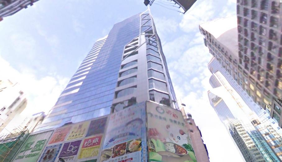Causeway Bay Plaza 2 - 463-483 Lockhart Road -  Causeway Bay - Hong Kong
