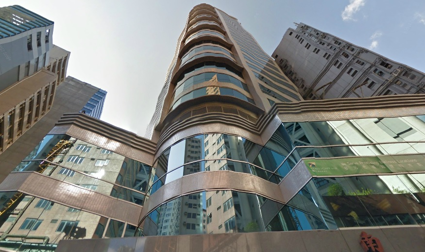 Bonham Strand Trade Centre - 135 Bonham Strand East - Sheung Wan - Hong Kong