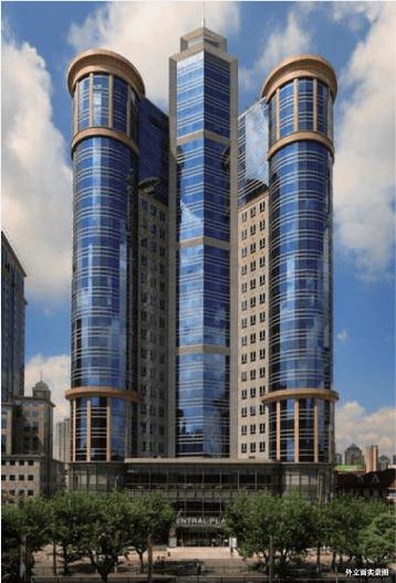 Central Plaza - 227 North Huangpi Road - Huangpu District - Shanghai