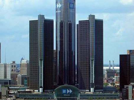 Regus - RenCen - 400 Renaissance Center - Detroit - MI