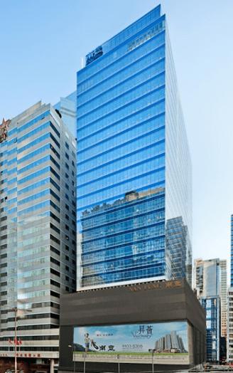 Compass Offices - Nan Fung Tower - 88 Connaught Road Central - Sheung Wan - Hong Kong
