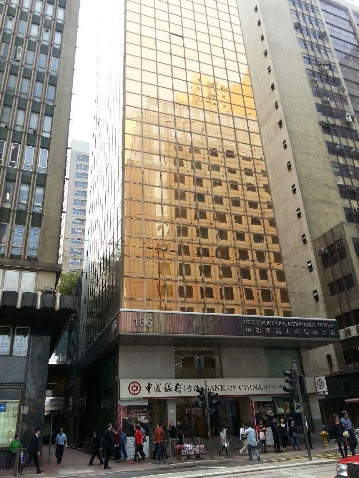 136 Des Voeux Road Central - Sheung Wan - Hong Kong