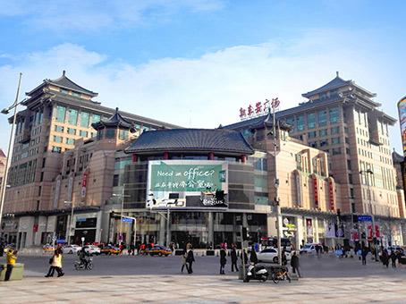 Beijing Sun Dong An Plaza -  138 Wangfujing Avenue - Dongcheng District - Beijing