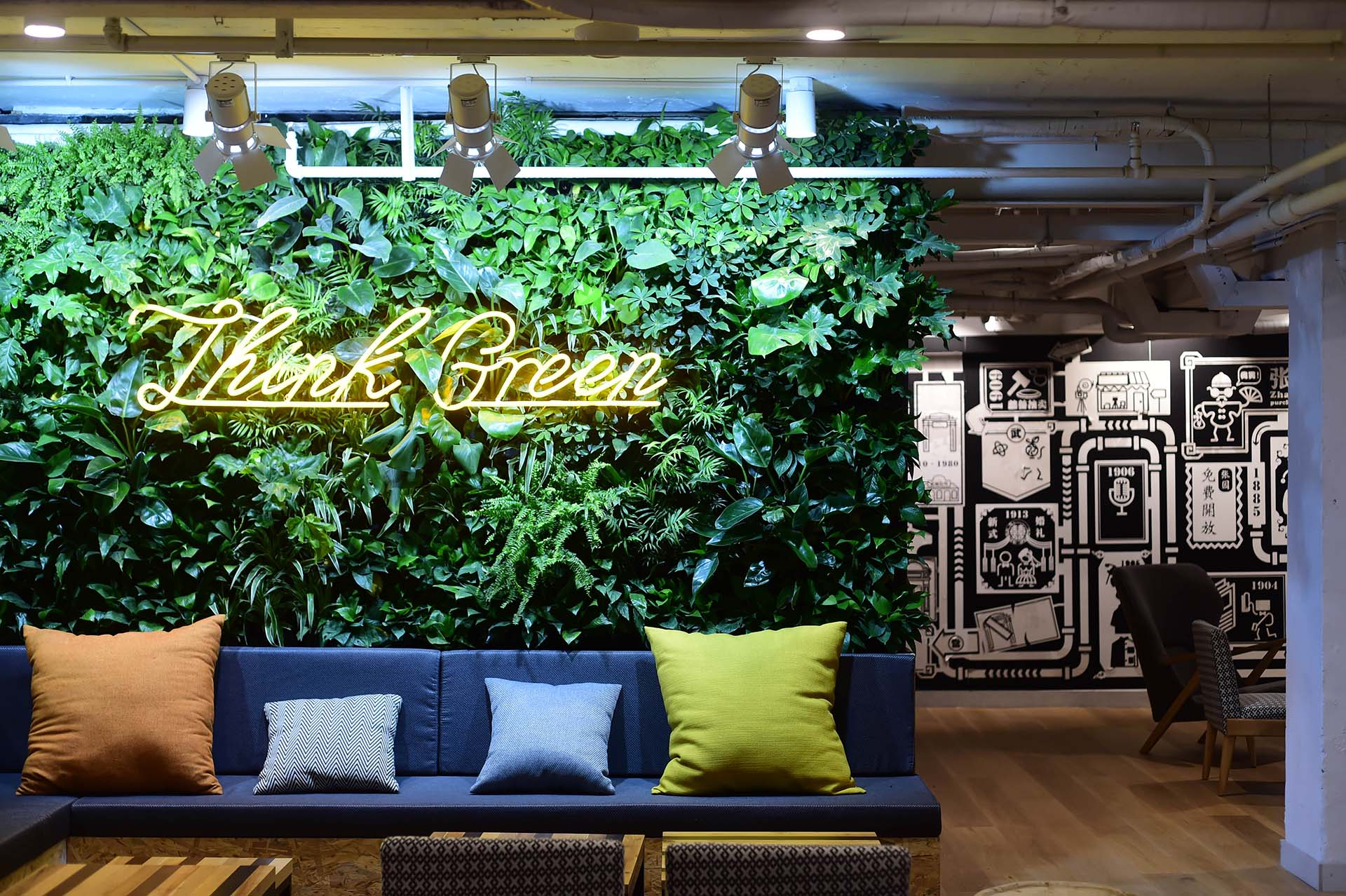 1277 West Beijing Road - Jing'an District - Shanghai (private. co-working, hot-desk)