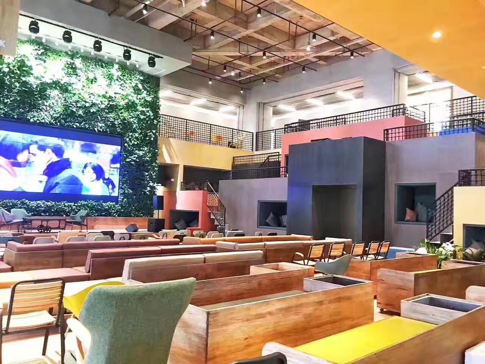 35 Loushanguan Lu - Changning District - Shanghai (private. co-working, hot-desk)