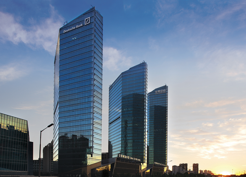 China Central Place Tower 2-79 Jianguo Road - Chaoyang District - Beijing