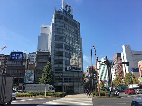 MASU no SQUARE - 1-14-1 Kanda Sudacho - Chiyoda-ku - Tokyo
