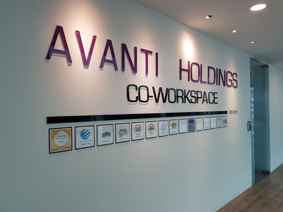 Avanti Holdings Pte Ltd, 180 Kitchener Road