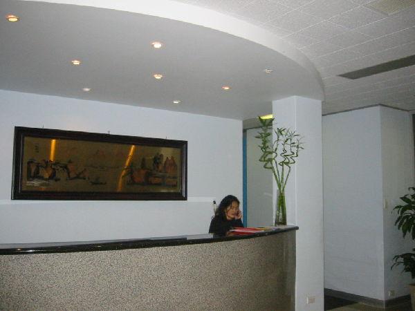 Austar Business Centre - Collins St. - Melbourne