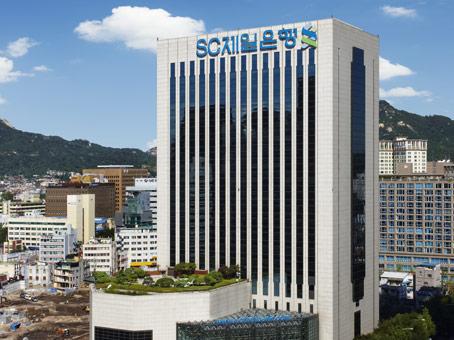 Regus - First Bank Centre - Chongno-gu, Seoul