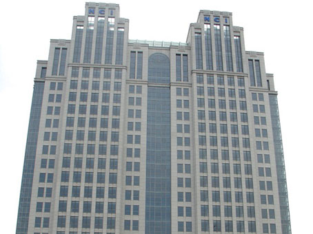 Beijing NCI Centre - Chaoyang - Beijing