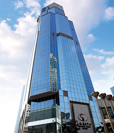 Shanghai Kerry Centre - Shanghai