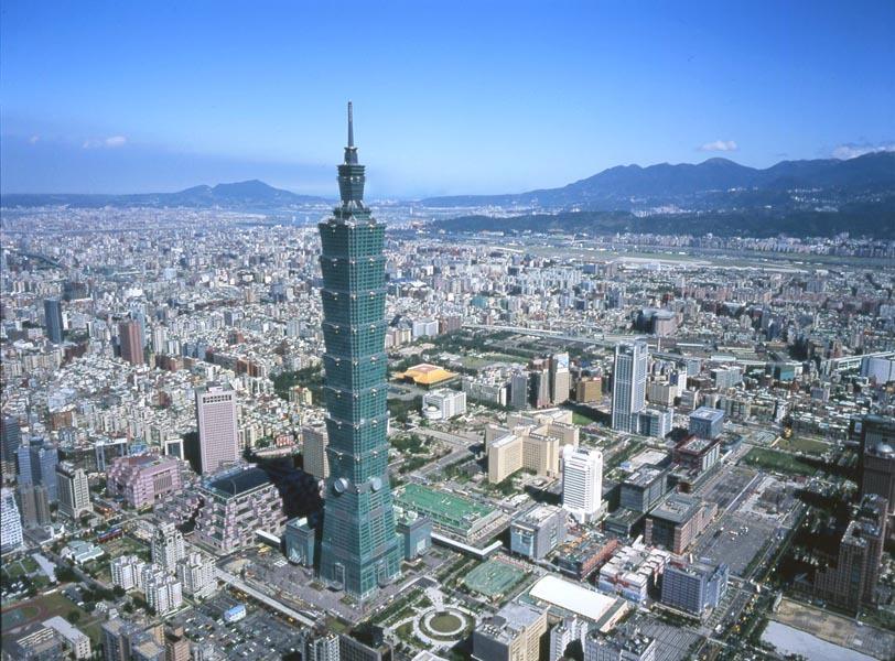 Taipei 101 Tower - Taipei