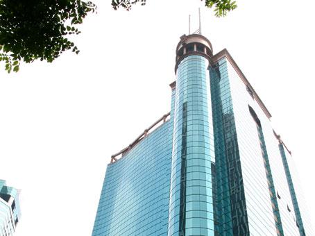 Shui On Plaza - Shanghai