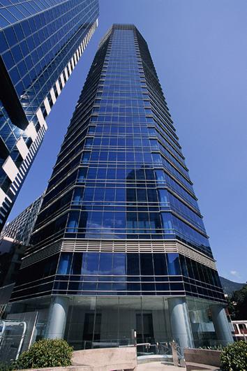 The Executive Centre - Cambridge House - Quarry Bay - Hong Kong