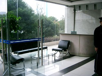 JinFeng Building - Shang Bu Nan Road - Shenzhen