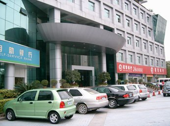 Strength Building - Shenzhen - China