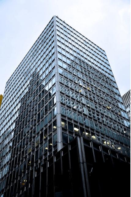 Aon Insurance Tower - Lockhart Road - Wanchai - Hong Kong